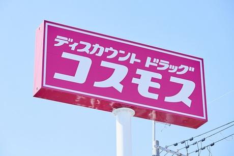 富山市 求人 パート